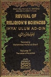 Al-Ghazali Revival of Religious  Sciences 4 Volumes Ihya Ulum al-Din